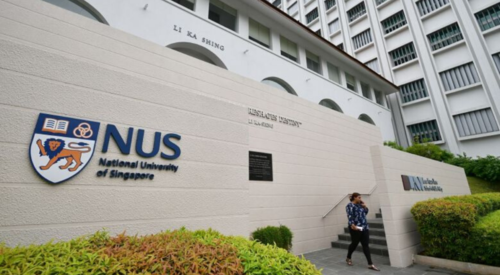 nus-computer-science-degree