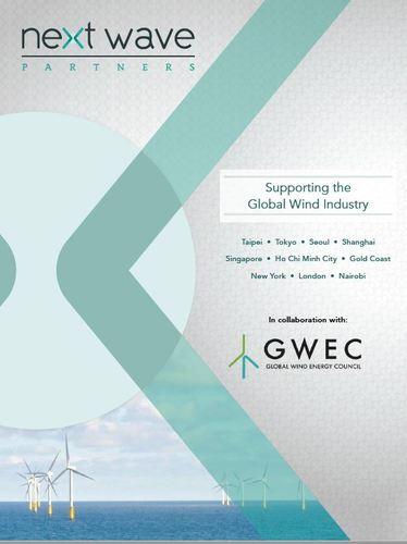 NextWave Partners, Global Wind, Recruitment Brochure