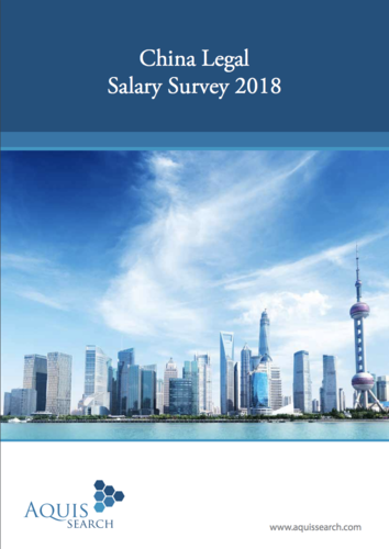 china legal salary survey 2018